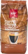 Кава в зернах Kafer Caffe Crema Lungo 1 кг