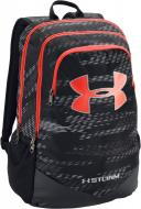 Рюкзак Under Armour UA Boys Scrimmage Backpack 1277422-004 26.5 л чорний