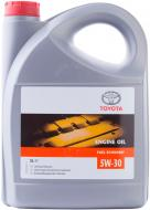 Моторне мастило Toyota Engine Oil 5W-30 5л (888080845)