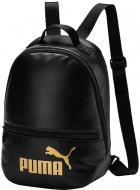 Рюкзак Puma WMN Core Up Archive Backpack 075952_01 9 л черный