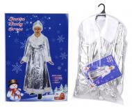 Костюм новорічний Снігуронька срібний