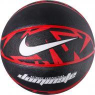 Баскетбольный мяч Nike DOMINATE BB0361-013 р. 7