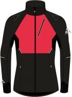 Куртка FISCHER Softshell Jacket Arsana Pro G98219 р.XS черный