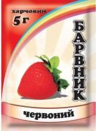 Харчовий барвник червоний 5 г Нектар (309)