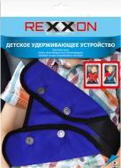 Накладка Rexxon на ремінь безпеки 3-4-2-2-2