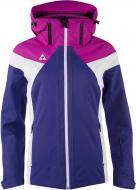 Куртка FISCHER Spitze Women Jacket G71719 р.36 синий
