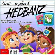 Гра настільна Trends Мій перший Hedbanz! 86800