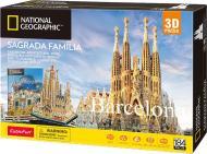 3D-пазл CubicFun National Geographic Храм Святого Сімейства DS0984h