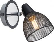 Спот Accento lighting ALIN-Nero-1 1x40 Вт E14 чорний