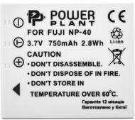 Акумулятор PowerPlant Fuji NP-40, KLIC-7005, D-Li8/ Li-18, Samsung SB-L0737 750мА*ч (DV00DV1046)