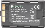 Акумулятор PowerPlant JVC BN-V306U 820мА*ч (DV00DV1068)