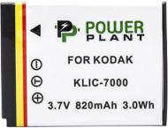 Акумулятор PowerPlant Kodak KLIC-7000 820мА*ч (DV00DV1152)