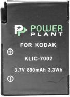 Акумулятор PowerPlant Kodak KLIC-7002 890мА*ч (DV00DV1154)