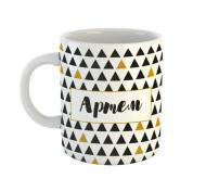Чашка Black&Gold «Артем» Be Happy