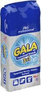 Пральний порошок для машинного прання Gala Expert 15 кг