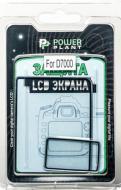 Захист екрана PowerPlant Nikon D7000 (PLNIKD7000)