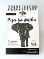 Бумага для рисования и скетчинга Art Planet А5 альбом 50 листов