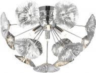 Люстра стельова Victoria Lighting 4x40 Вт G9 сріблястий Haley/PL4