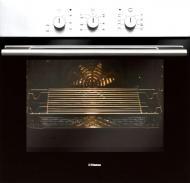 Духовой шкаф Hansa BOEI 68112