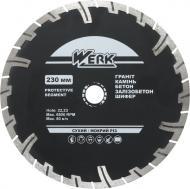 Диск алмазний відрізний Werk 230x22,2 залізобетон , граніт , камінь , бетон , шифер 64836