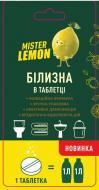 Білизна Mister LEMON в таблетці 1 г