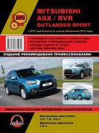 Книга «Руководство по ремонту и эксплуатации Mitsubishi ASX / RVR. Модели с 2010 года, об