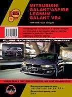 Книга «Руководство по ремонту и эксплуатации Mitsubishi Galant / Le