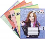Комплект зошитів Школа 18 аркушів, лінійка