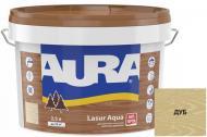 Деревозащитное средство Aura® Lasur Aqua дуб шелковистый мат 2,5 л