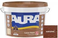 Деревозащитное средство Aura® Lasur Aqua кипарис шелковистый мат 2,5 л