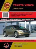 Книга «Руководство по ремонту и эксплуатации Toyota Venza. Модели с 2008 года, оборудованные бензиновыми двига