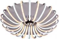 Люстра світлодіодна Altalusse INL-9392C-72 72 Вт білий