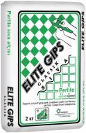 Штукатурка Elite Gips Siva 2 кг