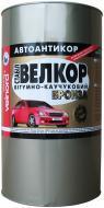 Мастика антикорозійна бітумно-каучукова VELVANA Велкор-Стабіл бронзовий 4 кг