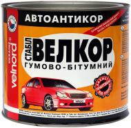 Мастика антикорозійна гумово-бітумна VELVANA Велкор-Стабіл 1,8 кг