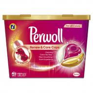 Капсули для машинного прання Perwoll for all Colors 27 шт.