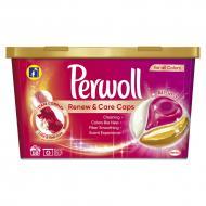 Капсули для машинного прання Perwoll for all Colors 18 шт.