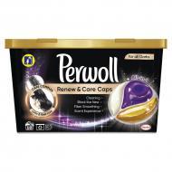 Капсули для машинного прання Perwoll for all Darks 18 шт.