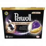 Капсули для машинного прання Perwoll for all Darks 27 шт.