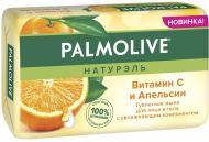 Мило Palmolive Натурель вітамін С і апельсин 150 г 1 шт./уп.