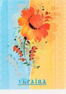 Книга обліку А4 48 л Аркуш