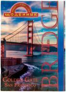 Щоденник шкільний  Міст Аркуш