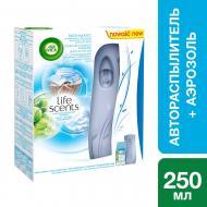 Автоматичний освіжувач повітря Air Wick Life scents Повітряна свіжість 250 мл