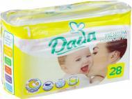 Підгузки дитячі Dada Premium Jumbo NewBorn 2-5 кг 28 шт.