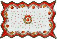 Блюдо Новорічна колекція 25,5 см 985-017 Lefard