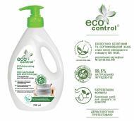 Засіб для ручного миття посуду ECO CONTROL з гліцеріном для чутливої шкіри 0,7л