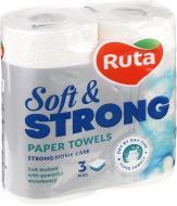 Паперові рушники Ruta Soft Strong тришаровий 2 шт.