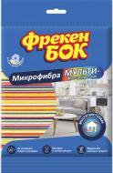 Серветка універсальна Фрекен Бок 30x30 см 1 шт./уп.