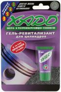 Ревіталізант XADO Для відновлення циліндрів 9 мл