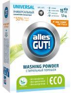 Пральний порошок для машинного та ручного прання Alles GUT! ECO Універсальний 1,5 кг
